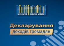 Вознесенське управління ГУ ДПС в Миколаївській області інформує ...